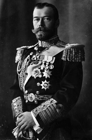 Caída del zar Nicolás II