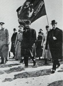 Gobierno Provisional