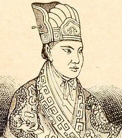 """Hong Xiuquan """"Rey Celestial"""""""