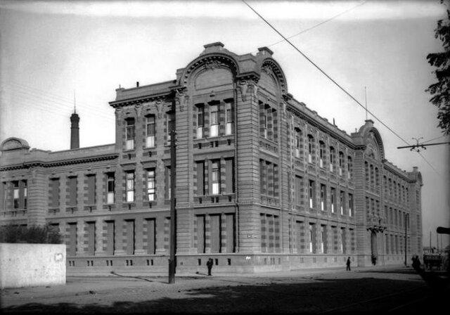1899 Primer escuela tecnica.