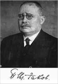 Contratación del neurólogo aleman Christfried Jakob