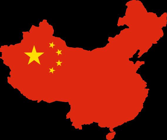 "CHINA : ""CAUSAS FRACASOS E INFLUENCIA EN DISTINTAS CIVILIZACIONES"""