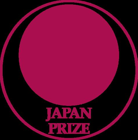 Wins Japan Prize