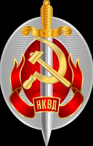Creación de la NKVD (policía política)