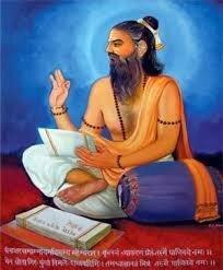 Pāṇini