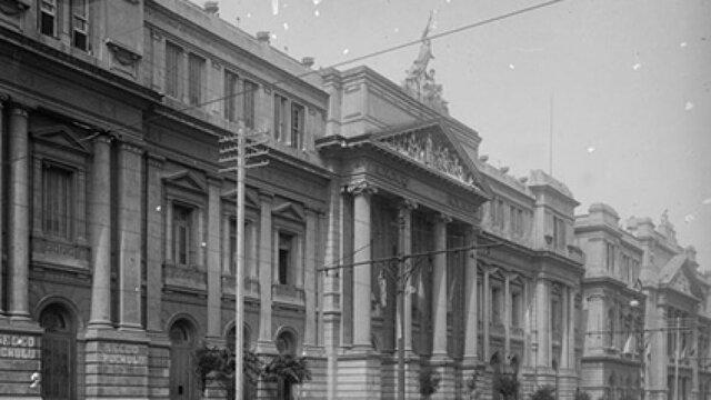Segunda universidad argentina