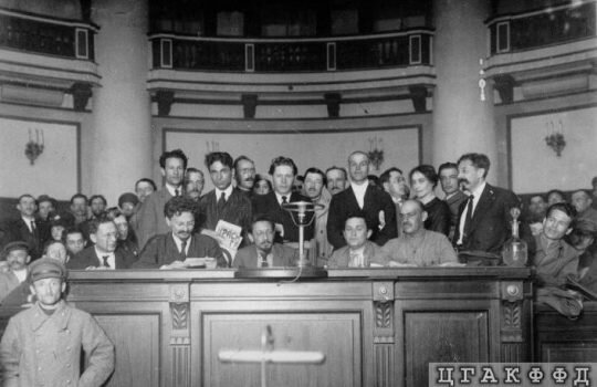 Gobierno de Lenin I (El nacimiento de la URSS)