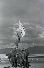 •Israeli-Palestine Conflict Begins (1964)