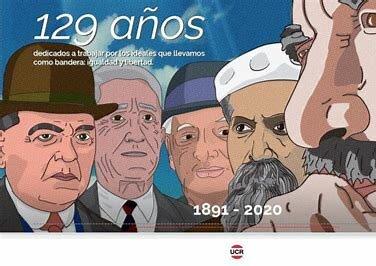 Fundación de la Unión Cívica Radical