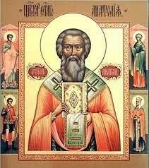 Anatolio, futuro obispo de Laodicea ocupa la cátedra de filosofía aristotélica