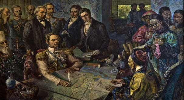 Tratado de Aigun