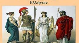 Greek cloths in centuries timeline