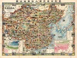 21 peticiones (China)