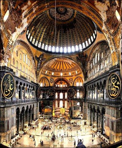 Construcción de Santa Sofía de Constantinopla