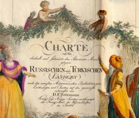 Συνθήκη του Κιουτσούκ Καϊναρτζή
