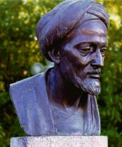 Al-Farisi- 1260-1320