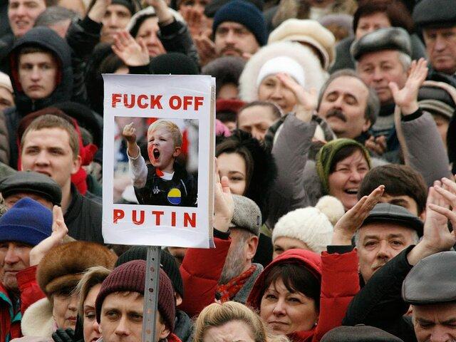 Rewolucja Godności na Ukrainie