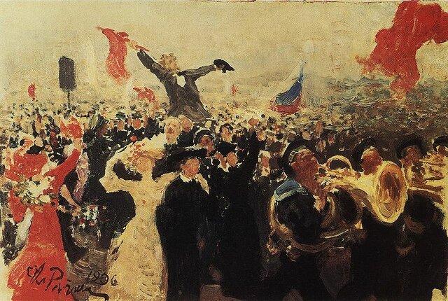 REVOLUCIÓN RUSA 1905