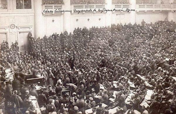 ANTECEDENTES REVOLUCIÓN RUSA DE 1905