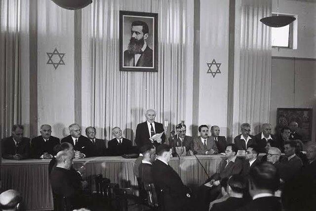 La Guerra de Independencia de Israel 1948