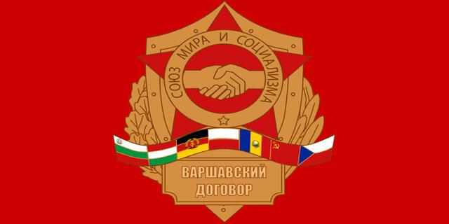 Pacte de Varsòvia