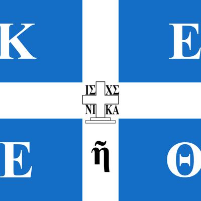 ΚΡΗΤΙΚΟ ΖΗΤΗΜΑ (1821-1905) timeline