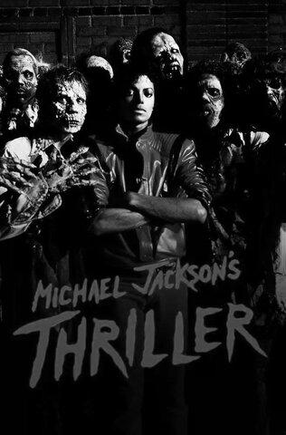 """""""Thriller"""" - muusikaalbum"""