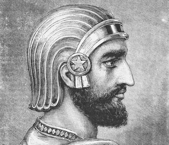 Cyrus II the Great