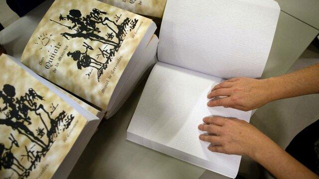 Primera edición de EL QUIJOTE en sistema Braille.