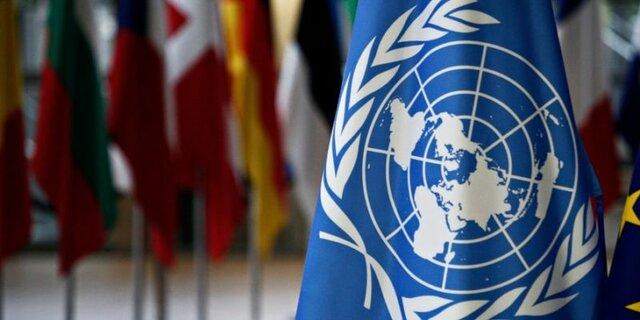 Creación de la Organización de Naciones Unidas (ONU)