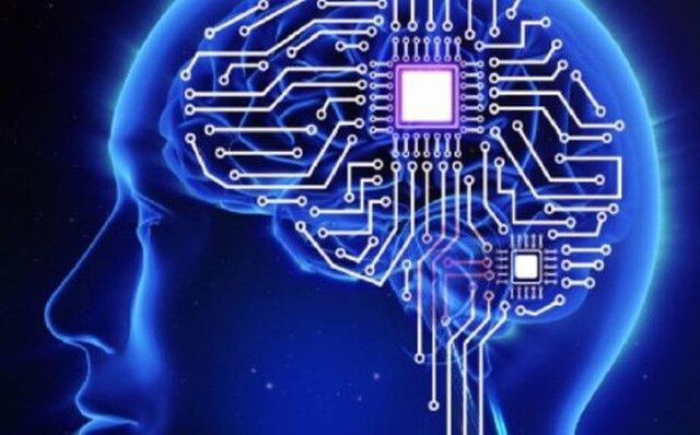 Telepatía Artificial - Neuralink