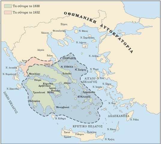 ΠΡΩΤΟΚΟΛΛΟ ΑΝΕΞΑΡΤΗΣΙΑΣ  ΣΤΟ ΛΟΝΔΙΝΟ : η Ελλάδα ανεξάρτητο κράτος