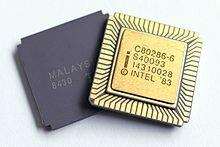 Processeur ➔ Intel 80286