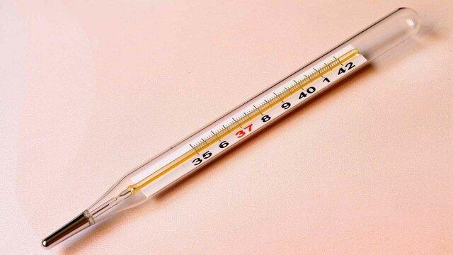 7. El termómetro (1612)