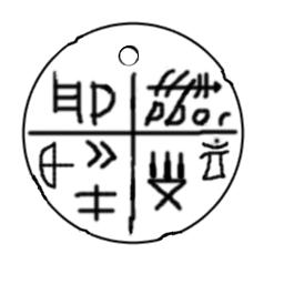 Escritura Vinča