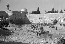 Ocupación Israelina de las ciudades autónomas