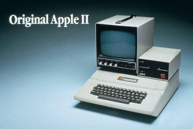 Apple II introducido