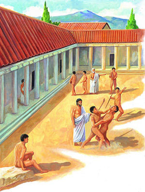 Efebía