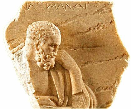 Anaximandro.(610 a. C. y el 546 a. C.)