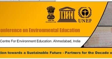 Declaración  de Ahmedabad