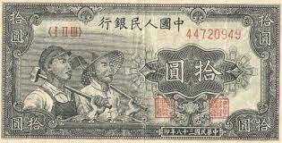 Papel Moneda