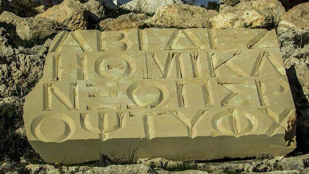 Invención del alfabeto