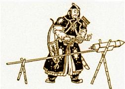 Invenciones Chinas