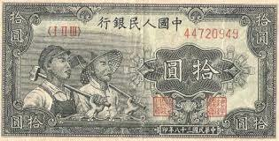Papel moneda en China.