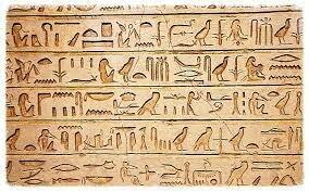 Apareix l'escriptura a Mesopotàmia. Comença l'Edat Antiga