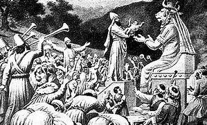 adoracion desde la conquista al cautiverio 1250 a.c