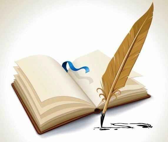 La adopción legal del término educación especial
