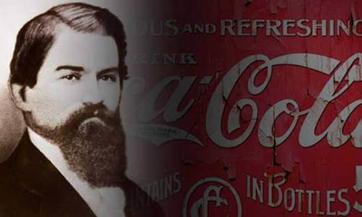 Creación de Coca Cola