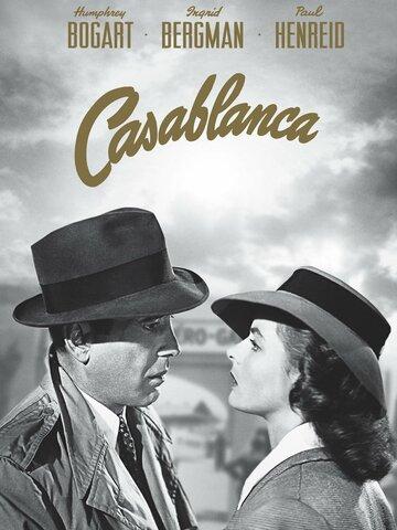 Casablanca was released