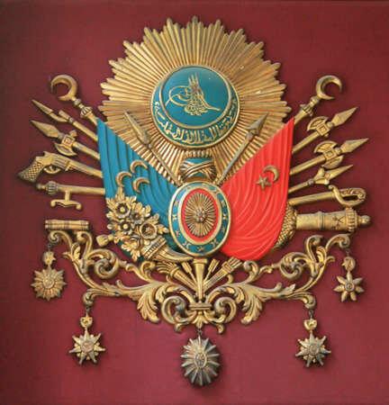 Fundació de l'imperi otomà